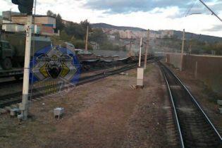 В России сошли с рельсов и перевернулись 11 вагонов с военной техникой - СМИ