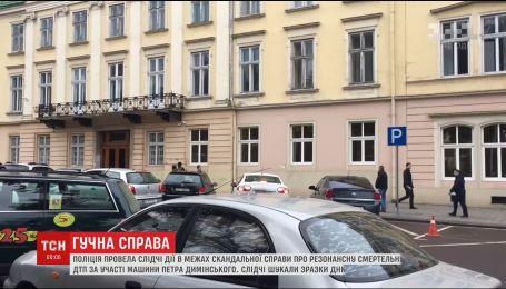 Поліція провела обшук в офісах львівського бізнесмена Димінського