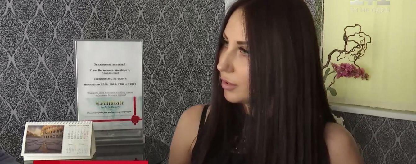 Массовое мошенничество в Киеве: женщинам в салоне красоты подсовывают на подпись кредитные договоры