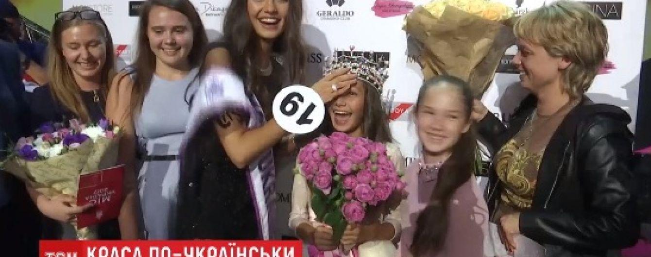 """""""Мисс Украина-2017"""" поблагодарила за победу свою семью и надела корону на младшую сестру"""