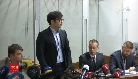 Київська прокуратура у суді спробує оскаржити запобіжний захід для молодшого Шуфрича