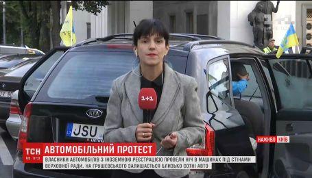 Водії авто з єврономерами провели ніч під парламентом