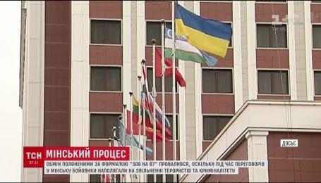 У Мінську провалилися переговори про звільнення полонених