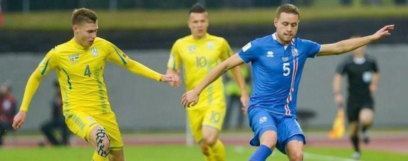 Сборная Украины дисквалифицировала себя с ЧМ 2018 - реакция соцсетей на игру украинской команды