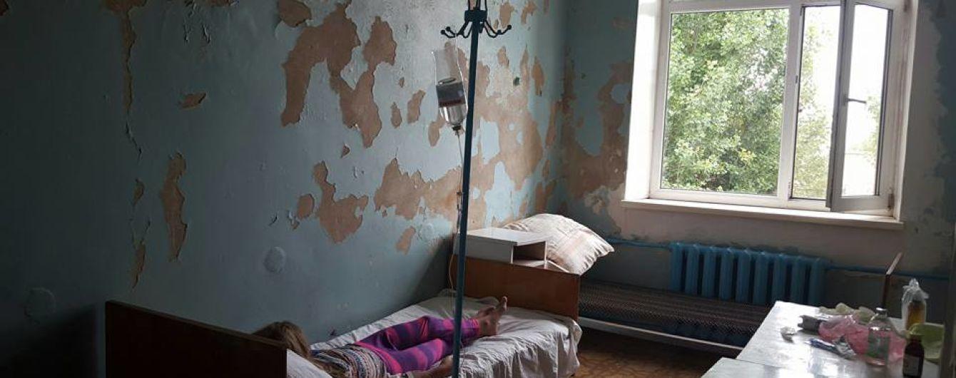 Супрун объяснила, как медреформа исправит ужасное состояние украинских больниц