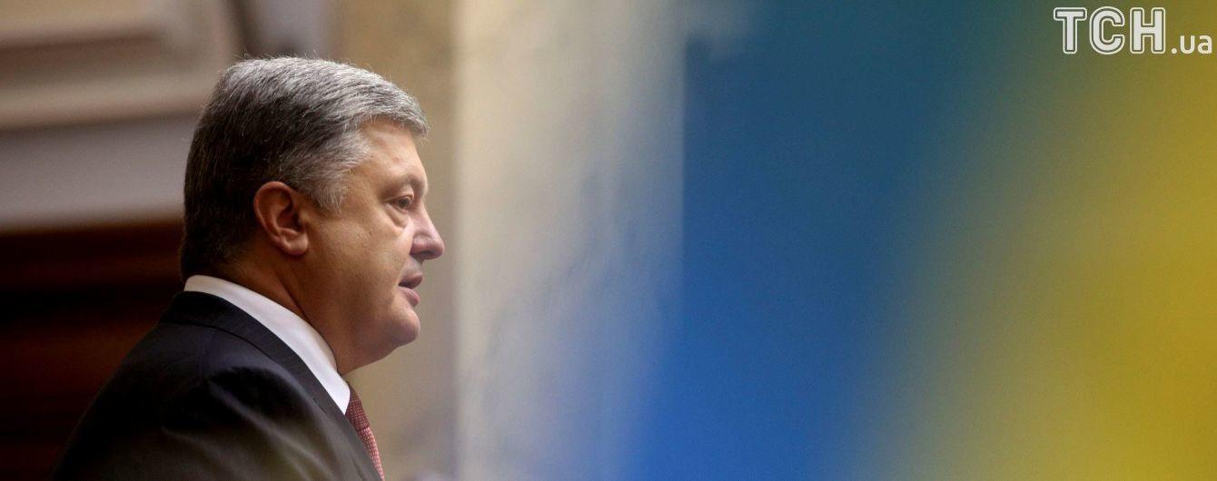 Порошенко пообещал и дальше сокращать присутствие российских сайтов в Украине