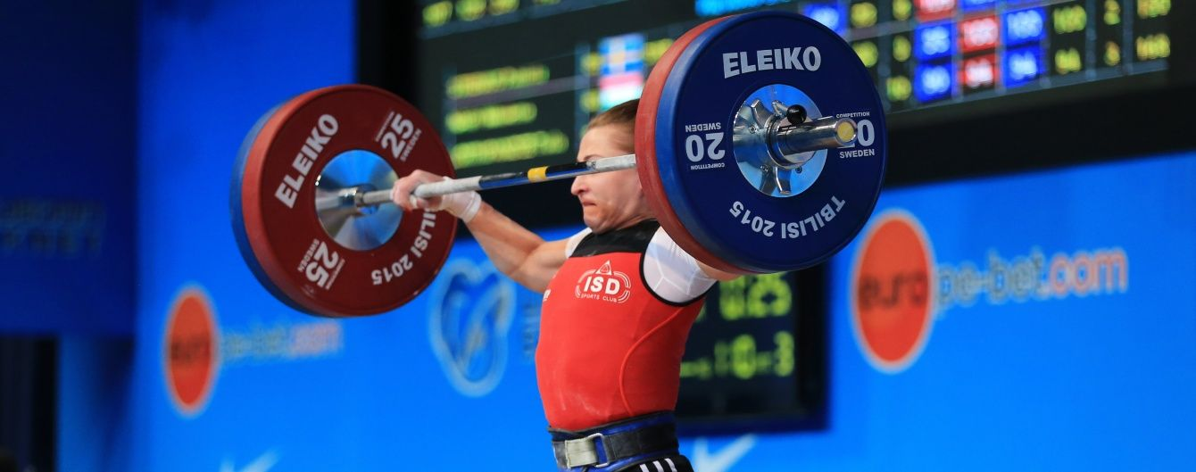 Україну хочуть відсторонити від участі в чемпіонаті світу з важкої атлетики через допінг