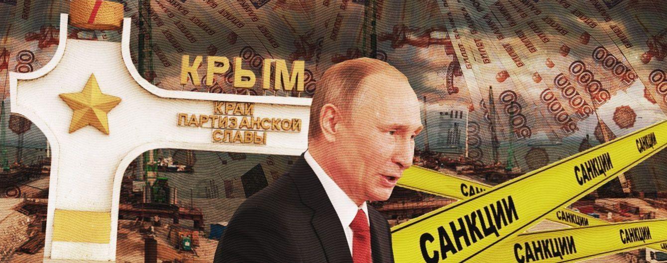 """""""Вовремя смыться из Крыма"""""""