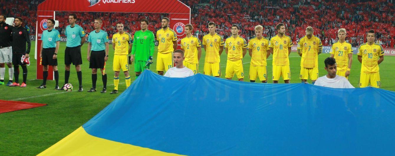 Спекулянты продают фальшивые билеты на матч Украина – Хорватия