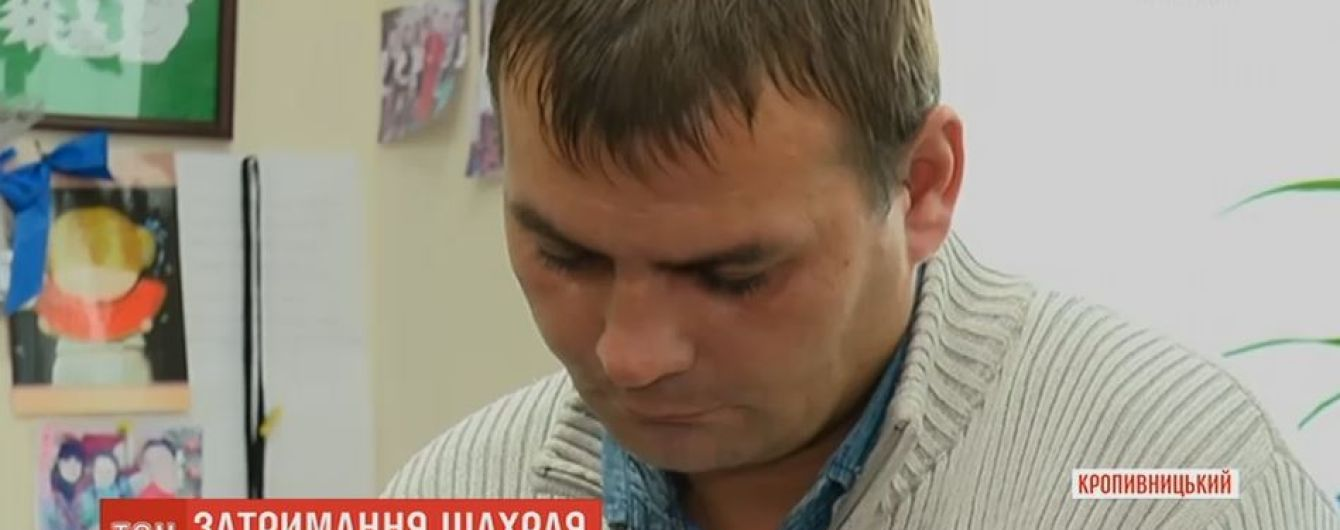 Шахрая, який видавав себе за АТОвця, затримали у Кропивницькому