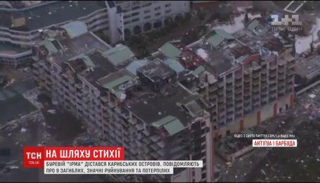 """Смертельна стихія: 37 мільйонів людей можуть постраждати від урагану """"Ірма"""""""
