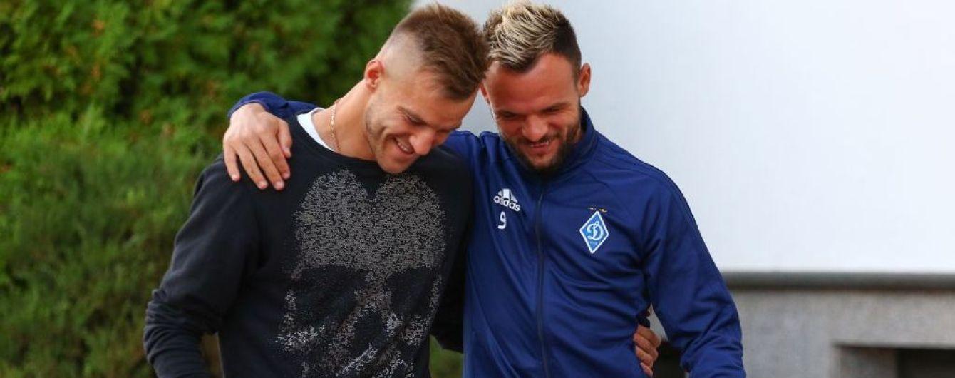 """Ярмоленко попрощався з гравцями """"Динамо"""" на їхній базі"""