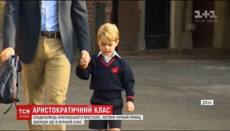 Первый звонок без мамы. 4-летний принц Джордж пошел в школу