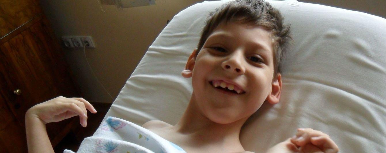 9-річному Костянтину потрібна допомога небайдужих