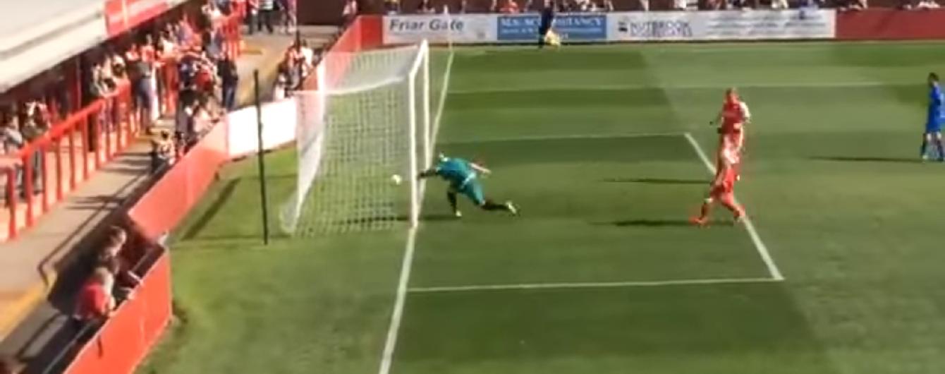 В Англії воротар допустив кумедну та водночас прикру помилку