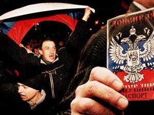"""""""Русские"""" без границ"""