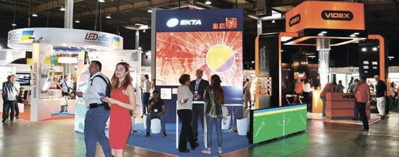 Виставка LED Expo - як платити за електроенергію в 10 разів менше