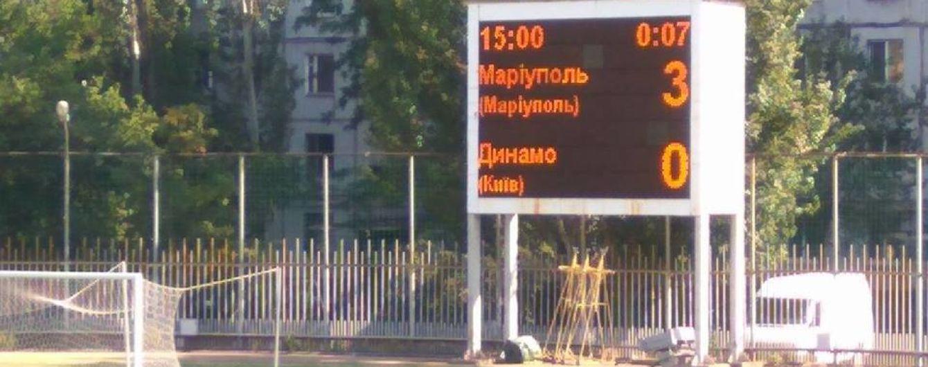 """""""Динамо"""" хочет переиграть матч в Мариуполе - СМИ"""
