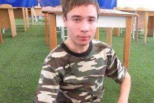Пропавшим в Беларуси украинцем будут заниматься в Европейском суде по правам человека