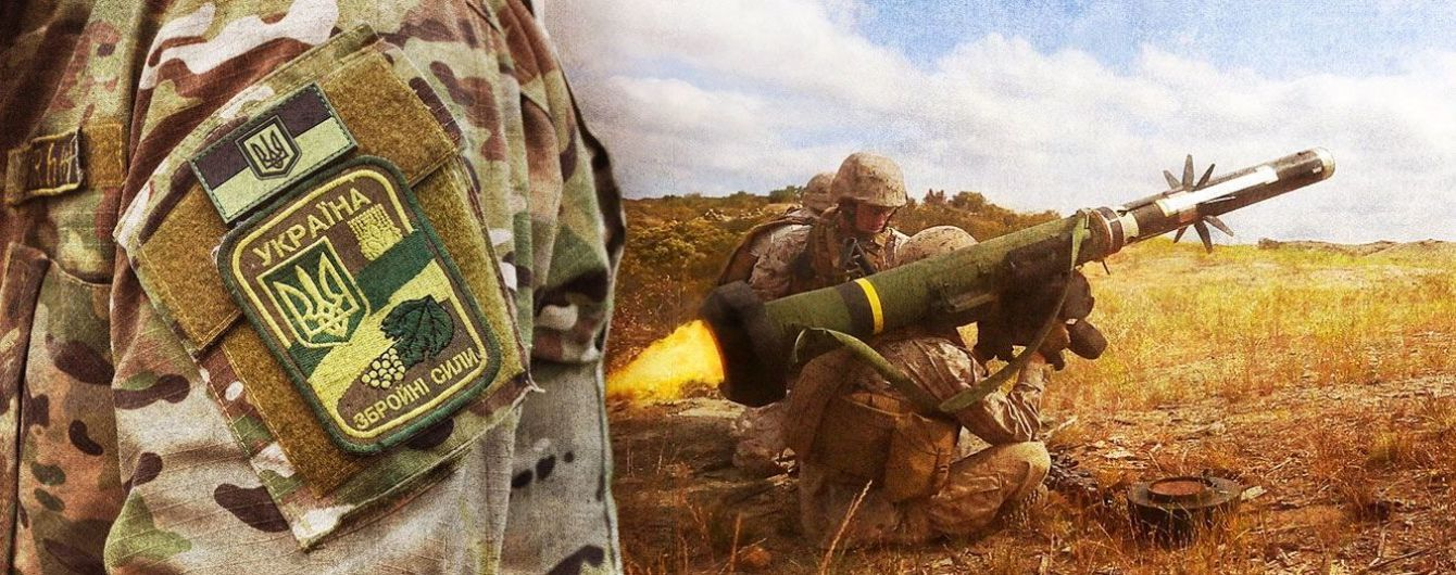 Чи мають США озброювати Україну? Відповідь – у радянсько-афганській війні