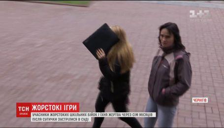 Шестеро неповнолітніх, які познущалися над дівчиною, постали перед судом