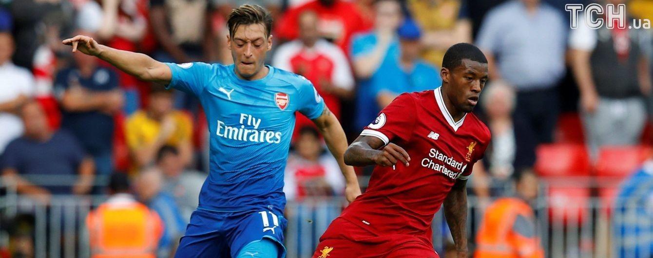 Англійські клуби віднині мають менше часу для підписання нових гравців