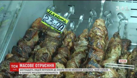 Херсонський супермаркет, з полиць якого потруїлися люди, відмовився проводити перевірку