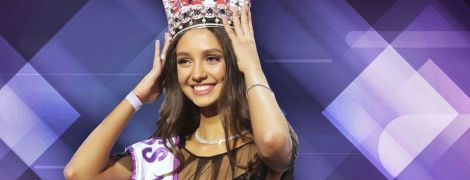 """""""Міс Україна-2017"""" вирушила на всесвітній конкурс краси"""