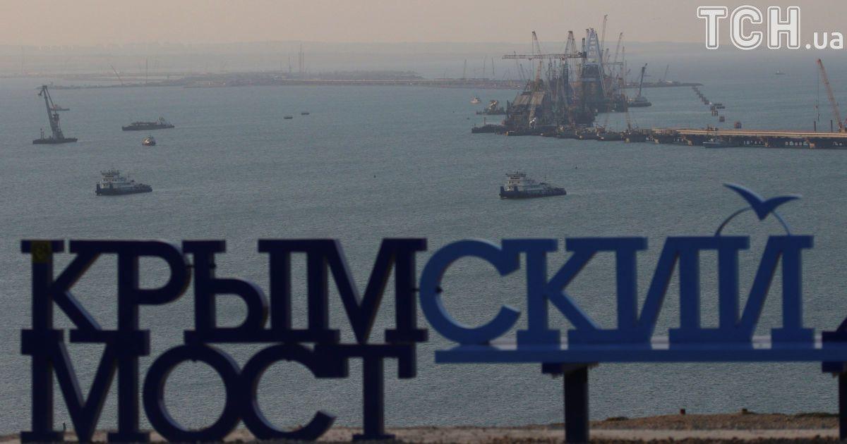 Арка над Керченським мостом
