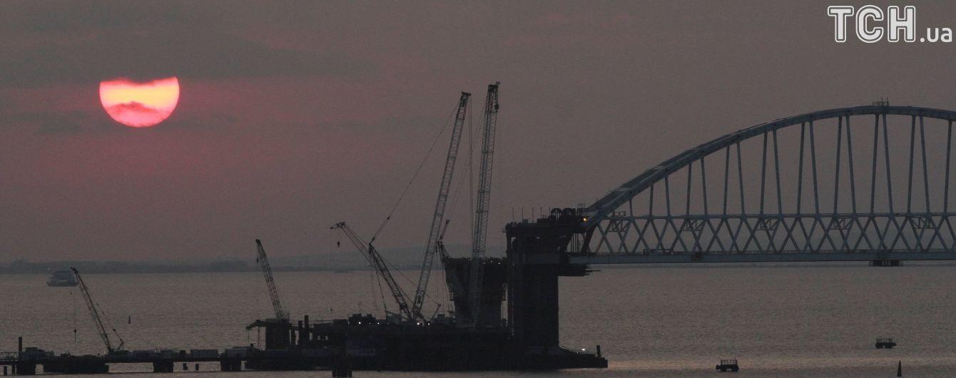 Будувати Керченський міст російським окупантам допомогли дві компанії з Нідерландів – ЗМІ
