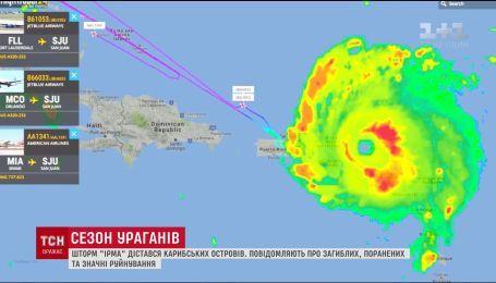 Сразу три ураганы мощно атакуют Карибы