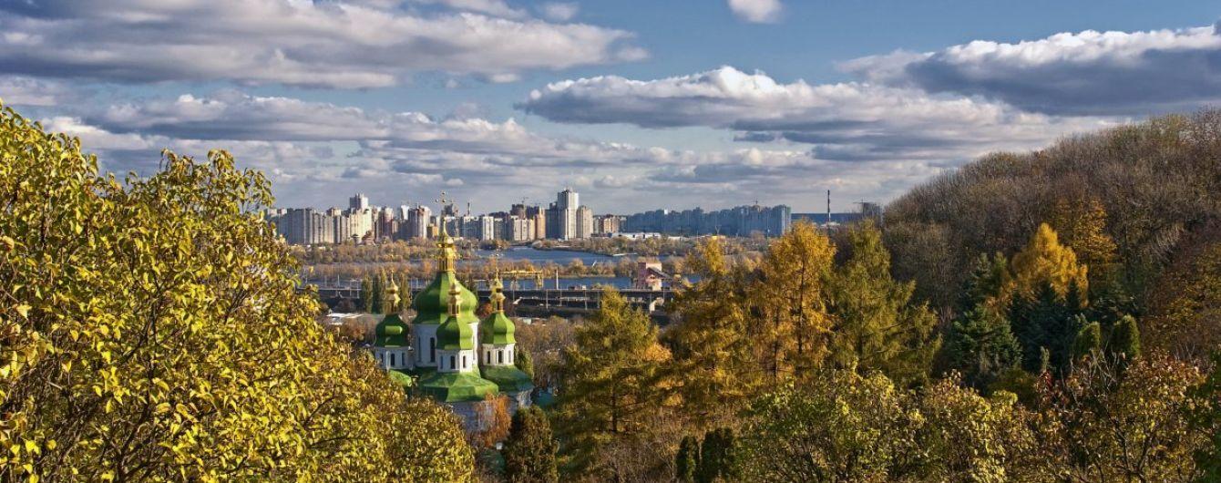 П'ятниця в Україні буде сонячною, теплою та без опадів