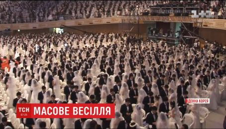 У Південній Кореї одночасно одружились 4 тисячі пар, більшість – наосліп