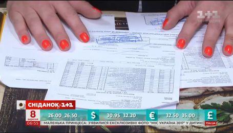 Як малий бізнес ставиться до єдиного податку