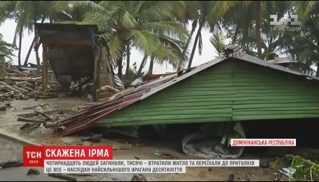 """Сразу несколько стран предоставили спасателей и самое необходимое на разрушенные """"Ирмой"""" острова"""