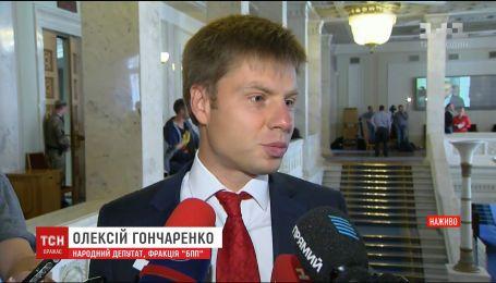 Без танців та з жартами Луценка: у БПП розповіли про зустріч депутатів у державній резиденції