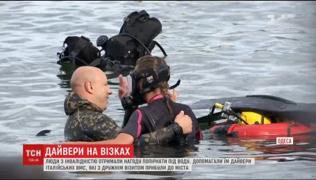 Військові з італійського есмінця допомогли людям з інвалідністю зайнятись дайвінгом