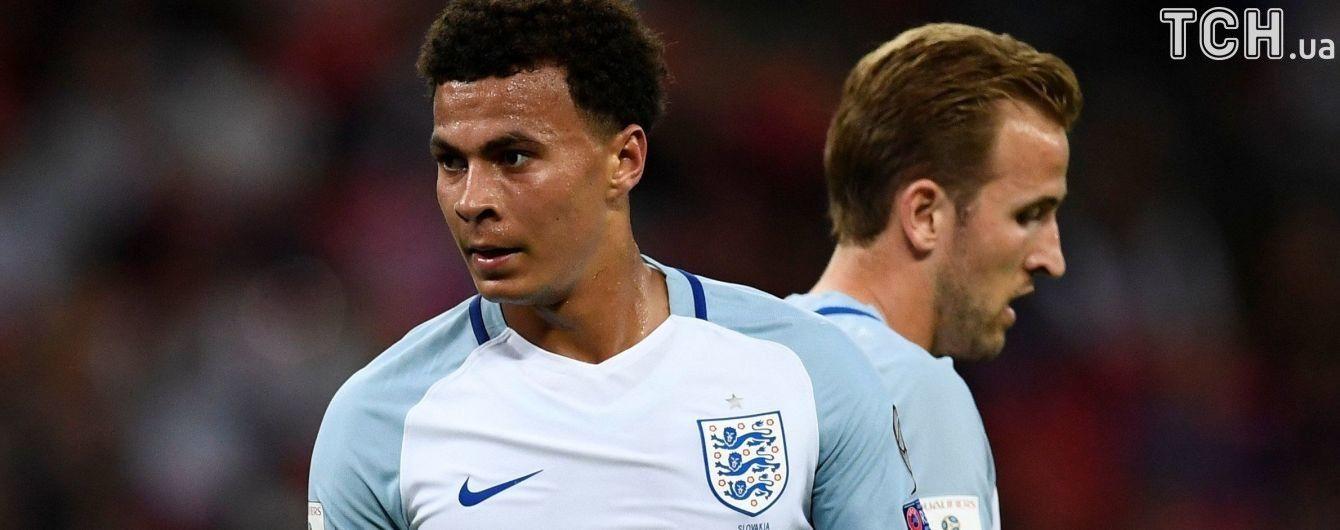 ФІФА взялася за англійського футболіста, який показав середній палець у грі ЧС-2018