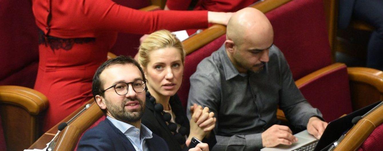 """""""БПП"""" закликав Найєма, Лещенка та Заліщук покаятися за підтримку Саакашвілі"""
