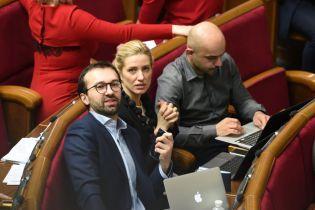 Стало відомо, кого з депутатів не запросили на закриту зустріч БПП
