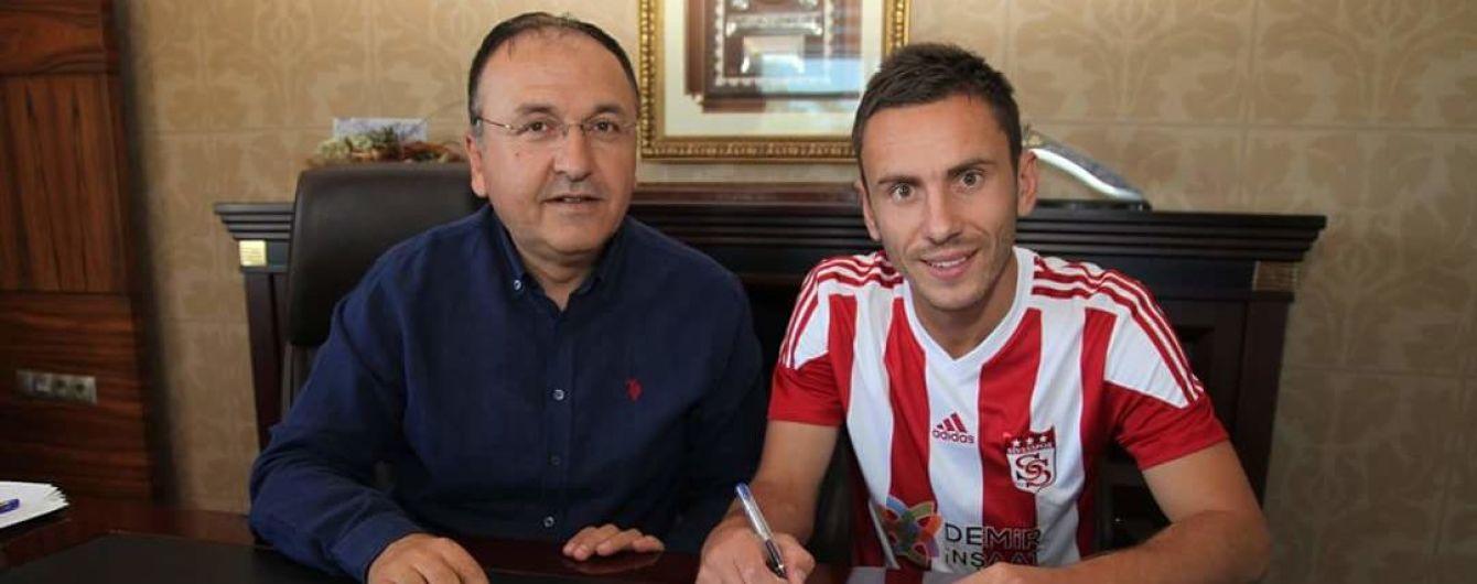 Турецький клуб офіційно оголосив про трансфер Рибалки
