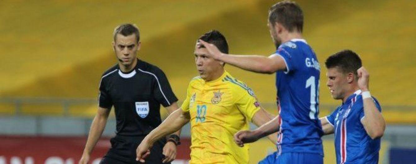 Сборная Украины уступила Исландии и ухудшила свои шансы на выход на чемпионат мира