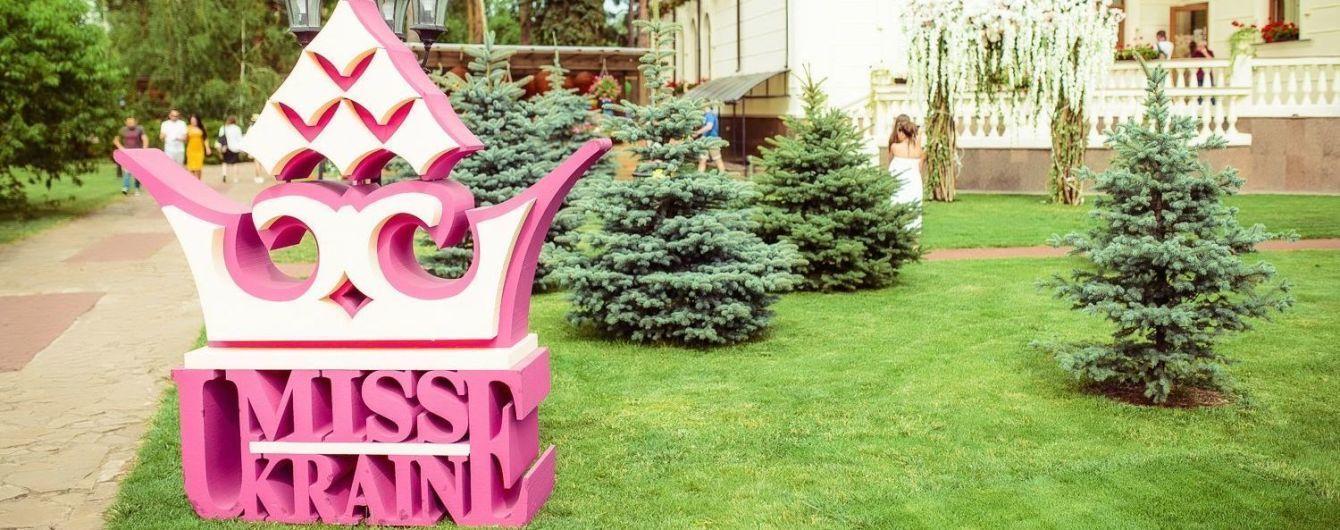 """Канал """"1+1"""" покажет телеверсию конкурса """"Мисс Украина-2017"""""""