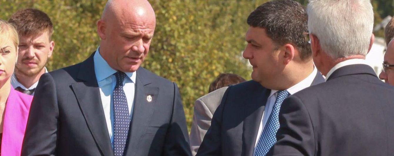 Владимир Гройсман и Геннадий Труханов дали старт строительству долгожданной взлетно-посадочной полосы в Одессе