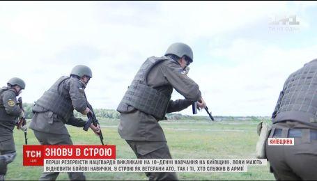 Ветеранов АТО вызвали на срочные обучения, чтобы восстановить комплекс боевых навыков