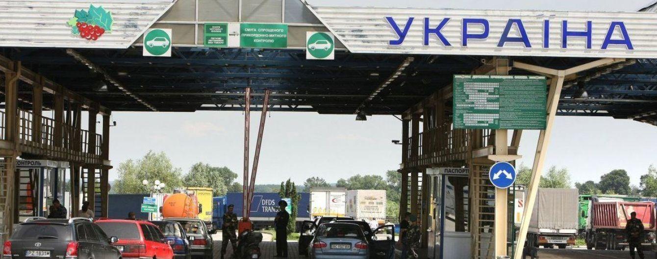На Буковине разоблачили миллионную схему по ввозу в Украину авто на еврономерах
