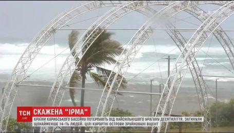"""Ураган """"Ірма"""" завдав Карибським островам збитків на 200 мільйонів євро"""