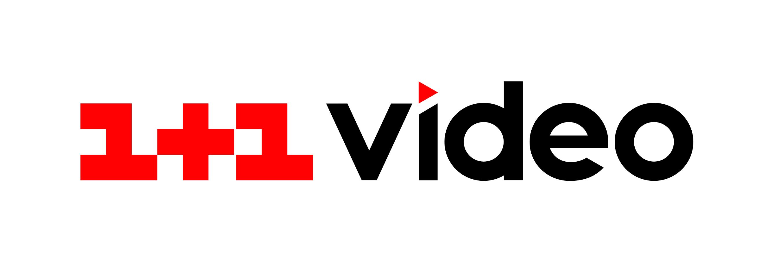1+1 video_2