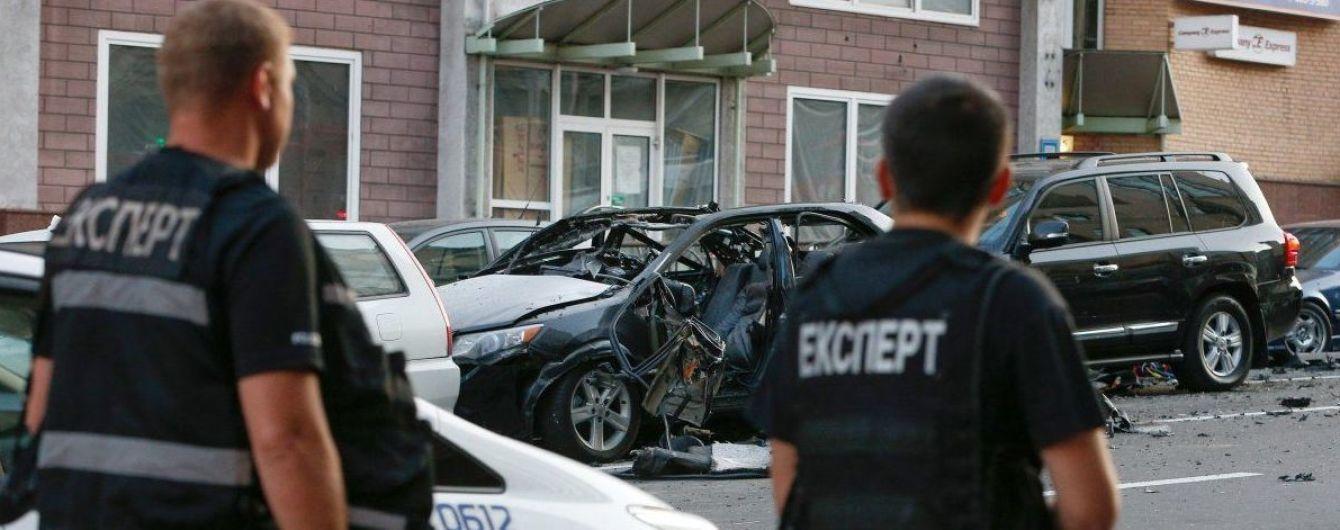 """Поліція досліджує відео, на якому """"засвітився"""" підривник авто у центрі Києва – ЗМІ"""