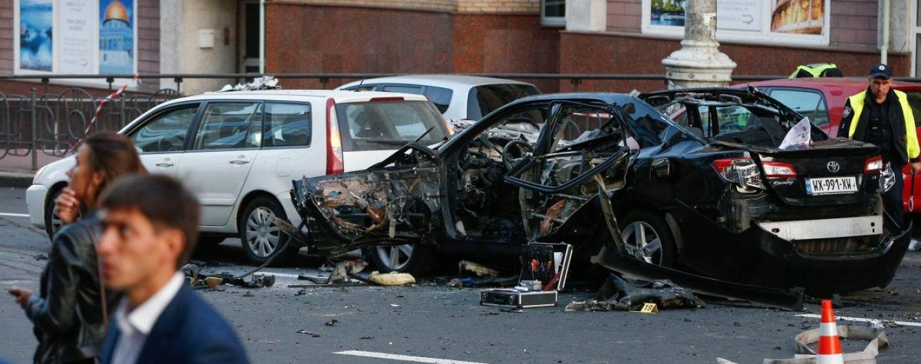 У вибуху машини в центрі Києва жінці відірвало ногу